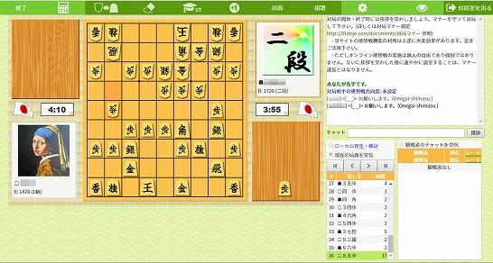 81Dojo 無料将棋ゲームおすすめはどれ?