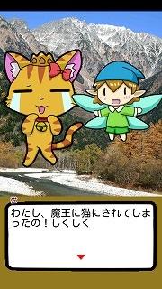 将棋アプリ「詰将棋の国の王女さま」